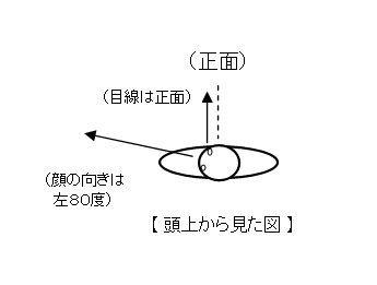 1608d_5.JPG