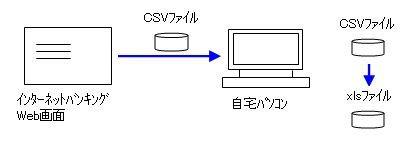 1610c_1.JPG